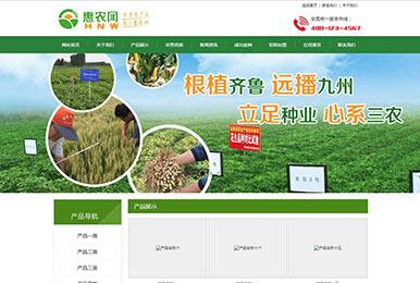 【长沙SEO网站建设】绿色农业种植网站_惠农网
