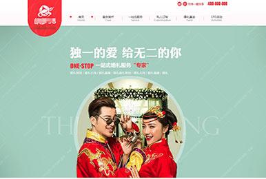 【长沙SEO建站】大气婚纱影楼网站摄影工作室网站案例