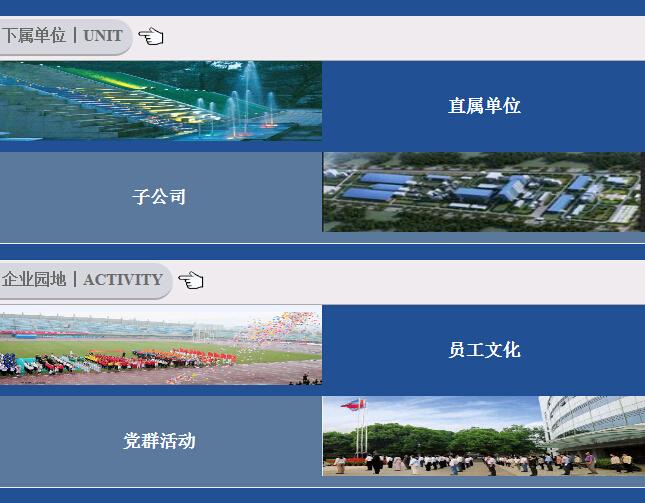长沙矿业研究院微官网中部