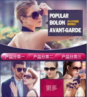 【长沙SEO手机头头信誉建设】紫色时尚类搜遇手机头头信誉案例