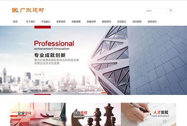 【长沙SEO建站】石英石建材加工制品网站案例
