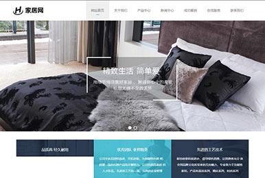 【长沙SEO全网营销】深圳浩鹏纺织网站