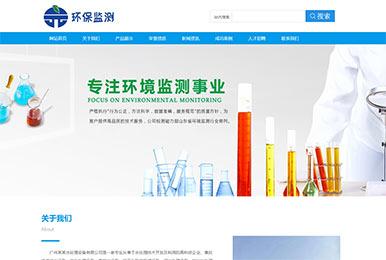 【SEO优化建站】响应式seo优化环保环境检测服务机构头头信誉建设案例