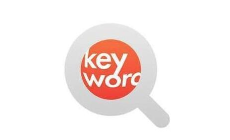 关键字搜索排名