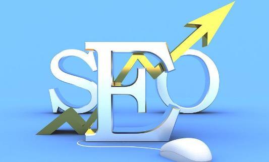 SEO推广:如何做SEO推广,如何快速爆品牌,提高知名度
