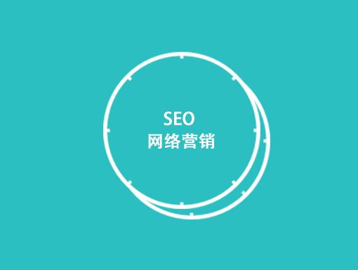 哪个是重庆最好的seo外包公司:重庆哪个seo公司更好?