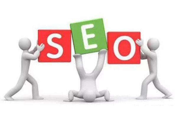网站搜索引擎优化:网站的搜索引擎优化包括哪些内容?