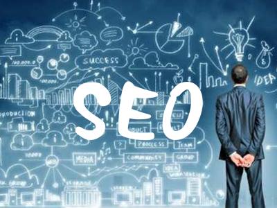 网站搜索引擎优化:怎么做SEO优化才能是自己的网站在百度搜索才会出现?